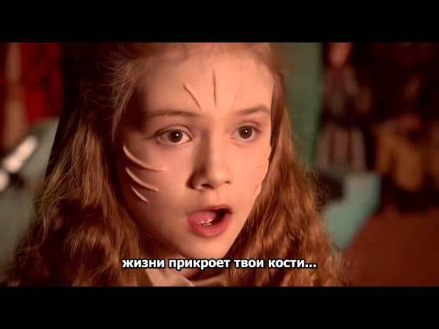 Doctor Who. The Rings Of Akhaten Song Wake up. Rus subtitles and voice..