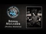 One Shot Challenge by Vakhid Mollaev (Karnivool - Themata)