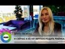 Татьяна Овсиенко - «Ой, мамочки!» Телеканал «Мир» эфир от 22.10. 2016 год.