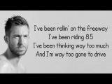 Calvin Harris - Rollin (LYRICS) ft. Future &amp Khalid