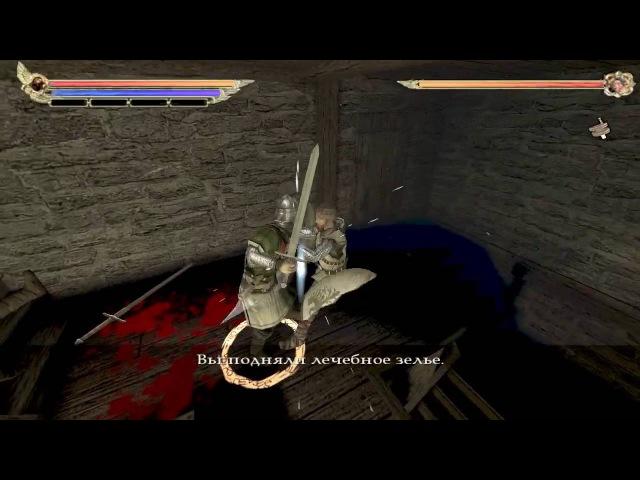 Knights of the Temple: Infernal Crusade / Тамплиеры: Крестовый поход 2. Восток - дело тонкое