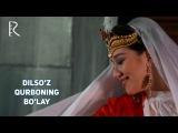 Dilsoz - Qurboning bolay   Дилсуз - Курбонинг булай