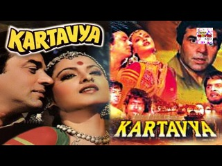 Kartavya (1979) Full Length Hindi Movie - Dharmendra, Vinod Mehra, Rekha | Hindi Movies Adda