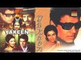 Yakeen (1969) Full Length Hindi Movie - Dharmendra, Sharmila Tagore | Hindi Classic Talkies