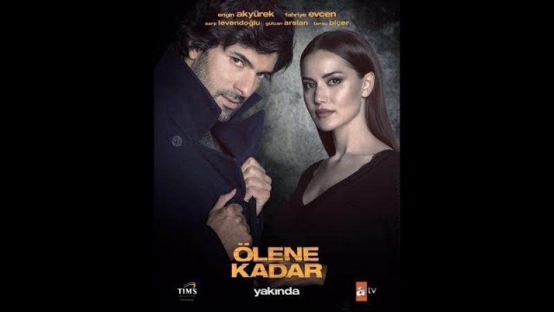 До самой смерти 1 серия озвучка ИРИНА КОТОВА Ölene Kadar онлайн