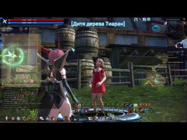 Tera игра новым персонажем день 1