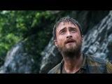 Видео к фильму «Джунгли» (2017): Трейлер (дублированный)
