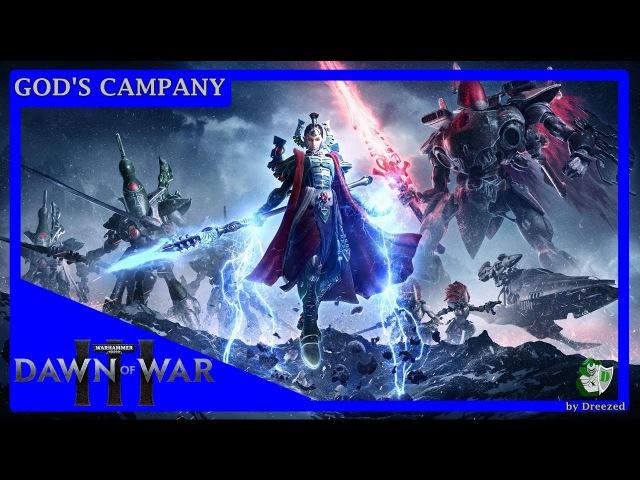 БАЛЬШАЯ КРАСОТКА И РАСКАЛ АХЕРОНА - Warhammer 40,000: Dawn of War III (6)