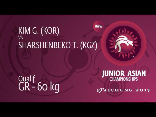 Qual. GR - 60 kg: T. SHARSHENBEKO (KGZ) df. G. KIM (KOR), 7-3 » Freewka.com - Смотреть онлайн в хорощем качестве