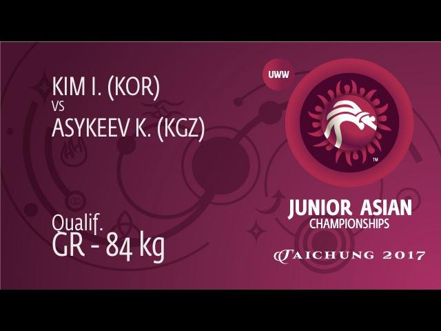 Qual. GR - 84 kg: K. ASYKEEV (KGZ) df. I. KIM (KOR), 2-1 » Freewka.com - Смотреть онлайн в хорощем качестве