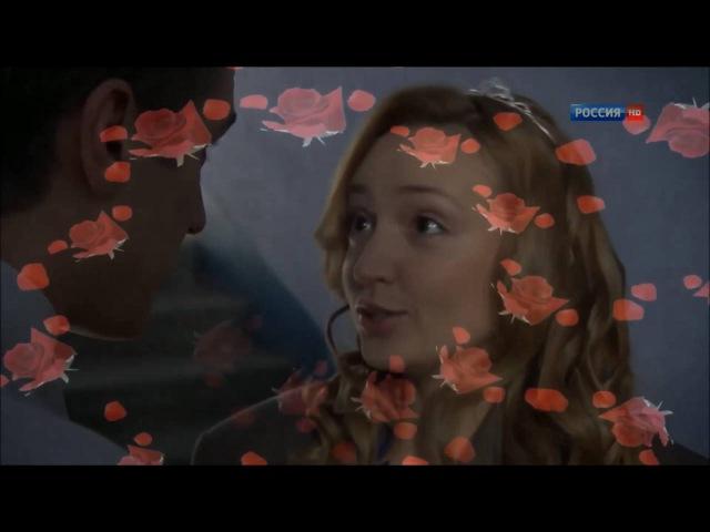 Я ЛЮБЛЮ ТВОИ ГЛАЗА! Любовь Попова