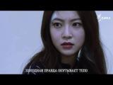 [Mania] BESTie (U JI) - Alive (Feat. Andup) (OST Circle) [рус суб]