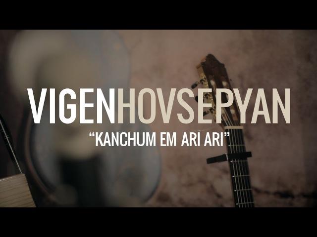 Vigen Hovsepyan - Kanchum em ari ari / Live Sessions | -Sasunciner-(Sasno-Curer)