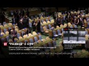 Белый дом может выйти из Совета ООН по правам человека