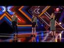 Трио CRISPY — Survivor / I will Survive - Glee Mashup Пятый кастинг «Х-фактор-8» 30.09.2017