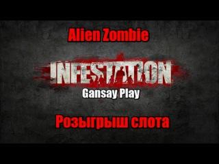 Infestation The NewZ | Alien Super Zombie | NewZ is Free on Steam