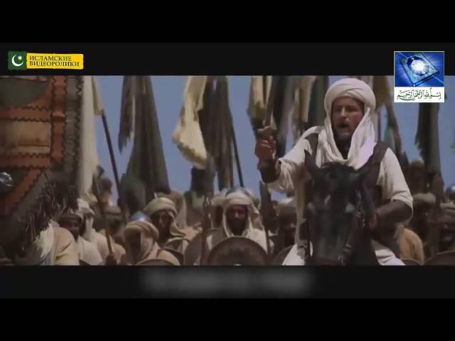 Мощный нашид про Умара ибн аль-Хаттаба - Абу Али-Это Умар!