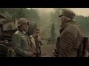 Военные Фильмы ЖЕЛЕЗНЫЙ КРЕСТ УНИВЕРСАЛЬНЫЙ СОЛДАТ ! Военное Кино HD Video ,