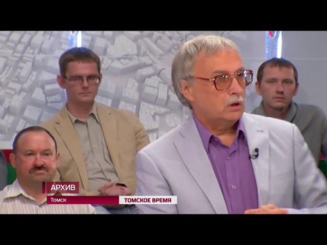 Филологи со всей России и из-за рубежа собрались в Томском госуниверситете на юб...