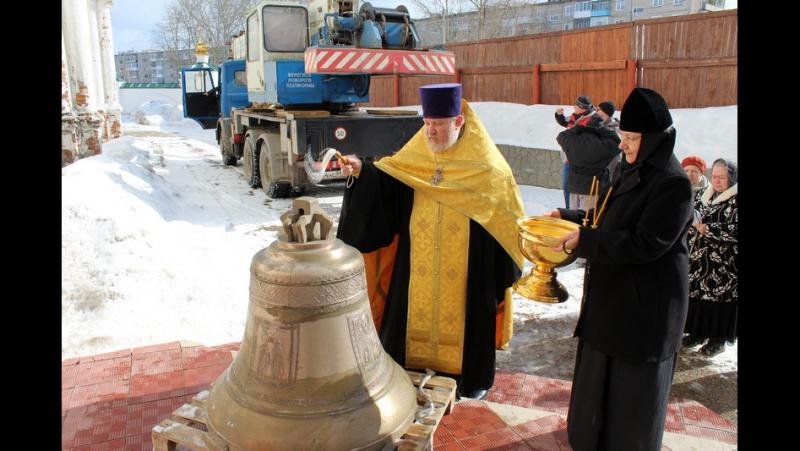 На Красном освятили главный колокол