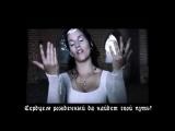 Van Canto - Wishmaster (русские субтитры)