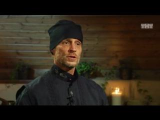 Битва экстрасенсов, 17 сезон, 18 серия