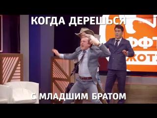 Однажды в России - Младший брат
