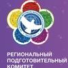 Нижегородская область | РПК ВФМС2017