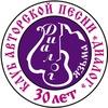 """КАП """"ДИАЛОГ"""" г. Вязьма Смоленской области"""