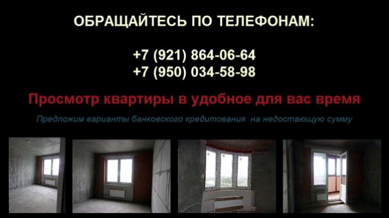 Трехкомнатная квартира в ЖК Кристалл Полюстрово по переуступке за 7,5 млн рублей