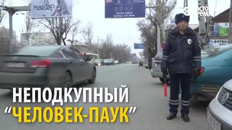 Неподкупный ЧЕЛОВЕК-ПАУК