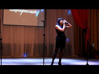 Алена Стриканова ( Как жаль ,что нет тебя со мной ) Кантауровский ДК