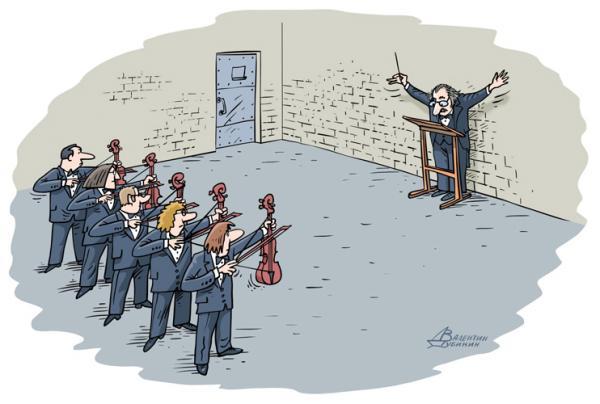 Долгоиграющая скрипка, или Как снова стать звездой