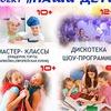 """Культурно-развлекательный комплекс """"AVALON"""""""