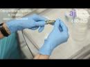 Процедура нано-напыления на брови