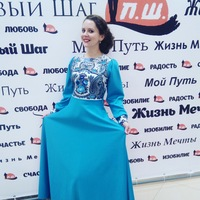 Алина Фёдорова