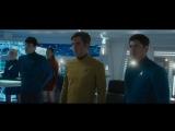 Боунз в своем репертуаре (Стартрек. Бесконечность / Star Trek. Beyond)