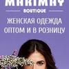 MARIMAY - модная женская одежда 🌷