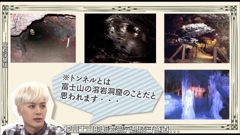 [Видео] 161012 NHK E-tele 'Уроки корейского' 26