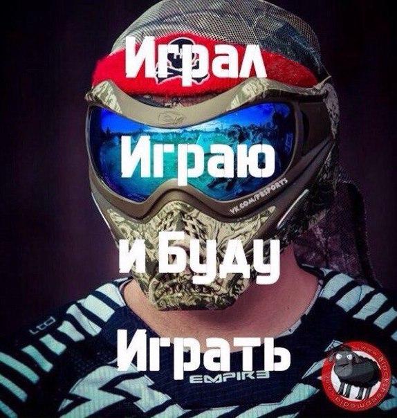 Фото №456239214 со страницы Никиты Дьяченко