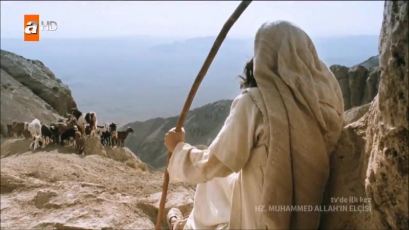 Мухаммад ﷺ - посланник Всевышнего. Русский любительский перевод и озвучка