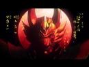 Гаро 2 Багровая луна Опенинг 1 OP Garo Guren no Tsuki Opening 1