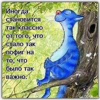 Ekaterina Shugan