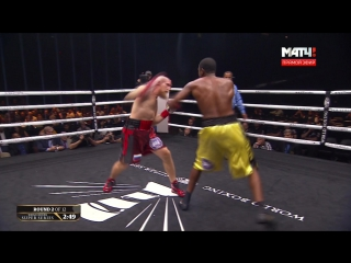 Yunier Dorticos vs. Dmitry Kudryashov_H DTV 1080i_RUS