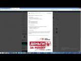 Займ ЭКСПРЕСС - розыгрыш от 24 мая 2017 - Кировград, Невьянск
