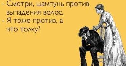 https://pp.userapi.com/c837132/v837132466/50b0f/6K6LVYBcOL4.jpg