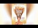 Английский цирюльник (2000) | Blow Dry