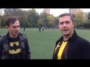 Интервью с Борисенко