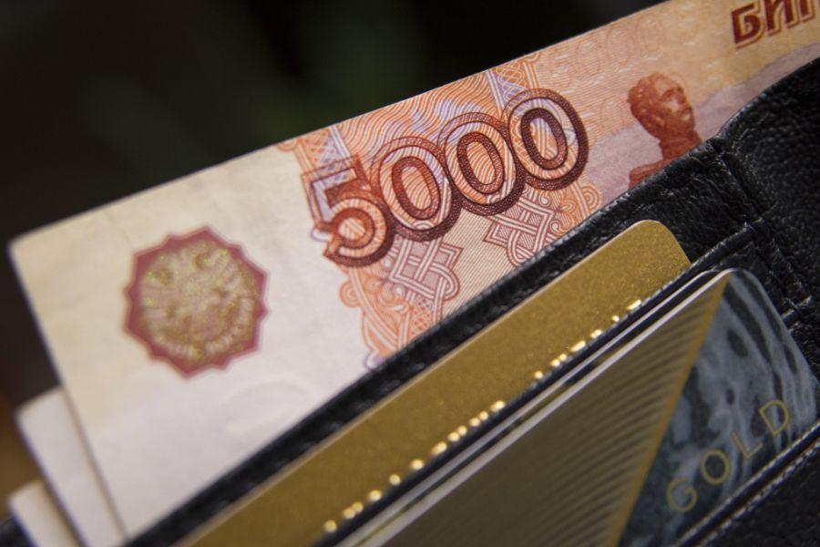 Пенсионеры получат по 5 тысяч рублей