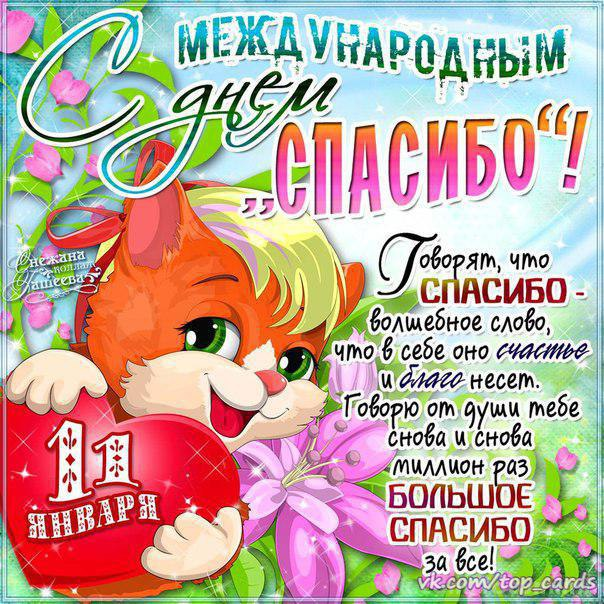 Фото №456239190 со страницы Игоря Сафронова